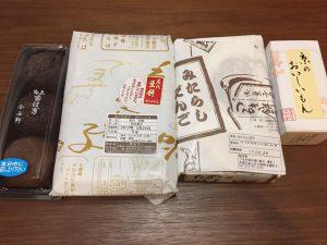 東京なのに京の和菓子(空白を作ることは大事)